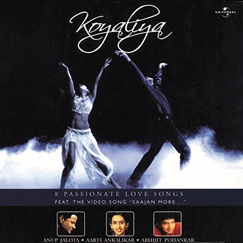 Kesariya Balam meaning original composition lyrics & story behind
