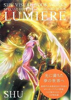 Quiet Dreamsshu Visual Book Works Shu 本 通販 Amazon