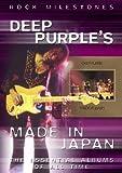 Deep Purple - Made In Japan [DVD] [NTSC] by Deep Purple