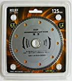 リリーフ(RELIEF) 薄型ダイヤモンドカッター 125mm ウェーブタイプ 29464