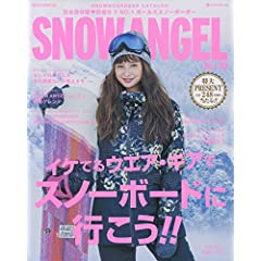SNOW ANGEL 最新号 サムネイル