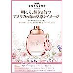 Coach-Floral-Eau-De-Parfum