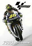 MotoGP Review 2005