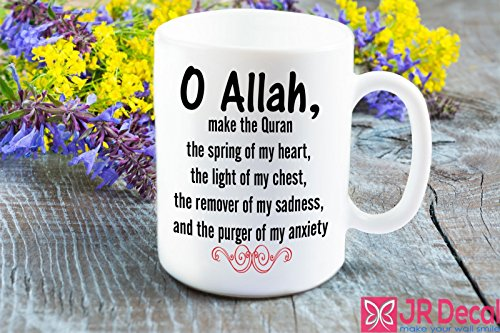 Islamic Quote, Dua Printed Mug for Muslim Novelty Eid Gift. Islamic mug Morning coffee mug Muslim gift, Islamic gift ideas for Her and Him D11 by JR Decal Wall Sticker