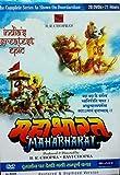 Mahabharat Br Chopra |1988 TV Series| 20 Discs pack with English Subtitles