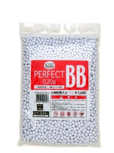 KSC/KWA Perfect Precision Airsoft Gun BB's 0.20G 4000 Count Bag, No Irregular Sizes, Seamless Competition Level Rounds