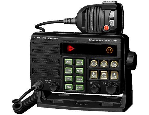 Standard Horizon STD-VLH-3000 Loud Hailer (Loud Radio Marine Vhf Hailer)