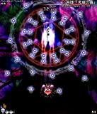 Touhou - Ten Desires - PC Game [Windows]