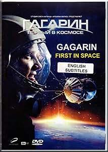 Amazon.com: GAGARIN: FIRST IN SPACE DVD-R NTSC. Language ...