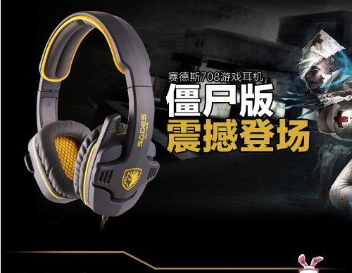 SADES SA-708 Stereo Gaming Headphone Headset with Microphone (Blue)