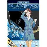 Planetes Double Pack Vol.1 [DVD] by Goro Taniguchi