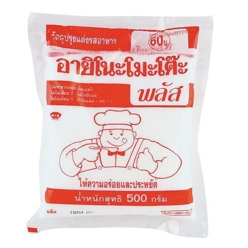 ajinomoto-plus-500g-msg-for-food