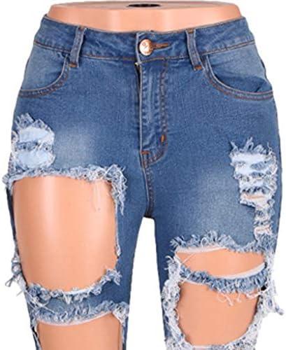 sweetnice Women Fashion High Waist Mini Short Frayed Raw Hem Ripped Distressed Denim Pants