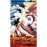Apocalypse Zero Battle 1
