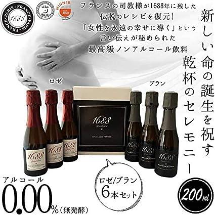 Amazon.co.jp: 【送料無料】【ミニサイズ新登場】【最高級ノン ...