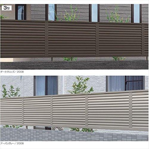 三協アルミ 形材フェンス シャトレナ3型 2008 本体 『目隠しルーバー アルミフェンス 柵』  アーバングレー B00X11ZG5E 13700  本体カラー:アーバングレー