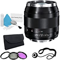 Zeiss 28mm f/2.0 Lens for Canon Digital SLR Cameras + 58mm 3 Piece Filter Kit + Lens Cap Keeper + Deluxe Cleaning Kit DavisMAX Bundle - International Version (No Warranty)