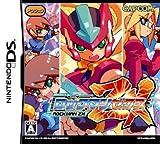 Mega Man ZX [Japan Import]