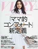 VERY(ヴェリィ) 2017年 03 月号 [雑誌]