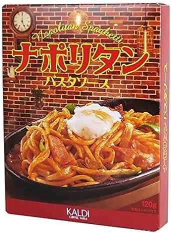 Kaldi finca de cafe salsa de pasta napolitana 120g: Amazon.es: Alimentación y bebidas