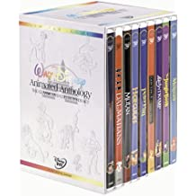 Walt Disney Animated Anthology - The Classic DVD Collector's Set