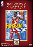 NBAクラシックス アキーム・オラジュワン [DVD]