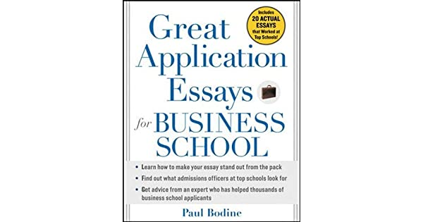 great applications for business school pdf