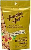 ハワイアンホースト・ジャパン ハワイアンハニー マカデミアナッツスタンドアップバック 127g
