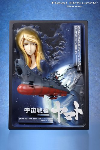 Real Artwork Series : SPACE BATTLESHIP YAMATO 3D Poster Art Frame (Not Figure) Polyresin > Happinet