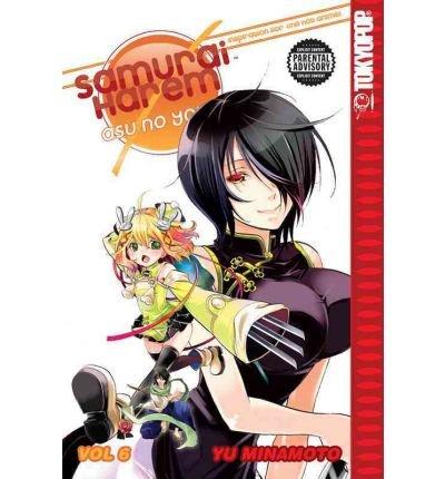 [SAMURAI HAREM, VOLUME 6: ASU NO YOICHI] BY Minamoto, Yu (Author) TokyoPop (publisher) Paperback