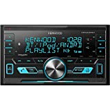 Kenwood DPX303MBT Digital Media Receiver