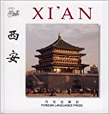 img - for Xi'an (Chinese/English edition: FLP China Travel and Tourism) book / textbook / text book