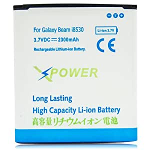 2300mAh Replacement Lithium-ion Battery For Samsung Galaxy Beam i8530