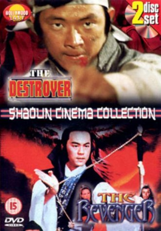 Shaolin Cinema Collection 3 (2 Disc) [DVD]