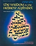 The Wisdom in the Hebrew Alphabet, Michael L. Munk, 089906194X