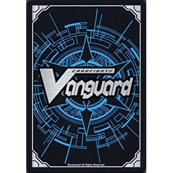 CARDFIGHT VANGUARD CARD G-CB03//045EN C HEARTFUL ALE FUNDY