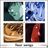 Gensomaden Saiyuki by Various Artists (2002-01-19)