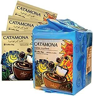 قهوة اسبريسو سوداء فورية من كاتامونا، 10 اكياس