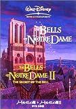 ノートルダムの鐘 &ノートルダムの鐘 II DVD 2枚組