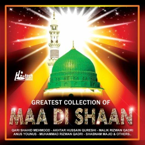 Maa Ki Shaan
