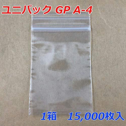 【チャック付ポリ袋】 セイニチ ユニパック GP A-4 (15,000枚入り) 【メーカー直送】 B07RS298KX