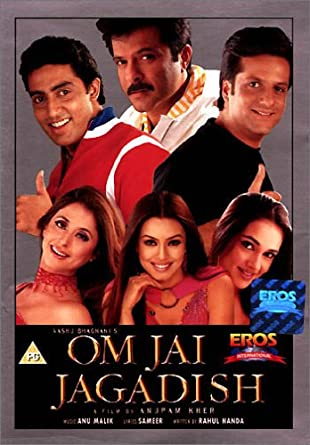 Om Jai Jagadish movie in hindi free download 3gp movie
