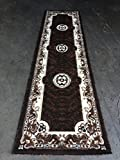 Americana Traditional Long Persian Area Rug Brown Design 101 (32 inch X 15 feet 10 inch)