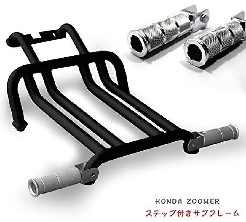 正当化する殉教者トランスミッションハリケーン(HURRICANE) ロングホイールベースキット (15CM) ZOOMER HF1015
