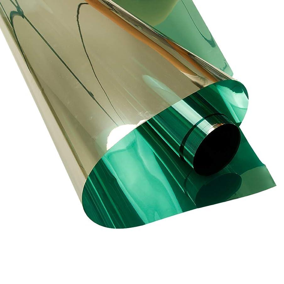 ピルファー気分が悪いラビリンスHo-mart窓ガラスフィルム 窓 UVカット 飛散防止 遮熱 目隠し 建築ガラスフィルム 建物ガラスフィルム UVカット  遮光 遮熱 断熱 シルバー ブルーシルバー サイズオーダー可能
