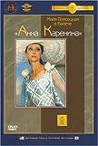 Anna Karenina (Ballet) [NTSC] [Russian Language Only]