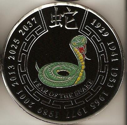 Black Year of the Snake Poker Weight by orientalweights.com