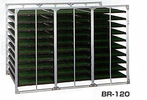 昭和ブリッジ 苗箱収納棚 BR-120 水平収納専用 B01I2MFYR6