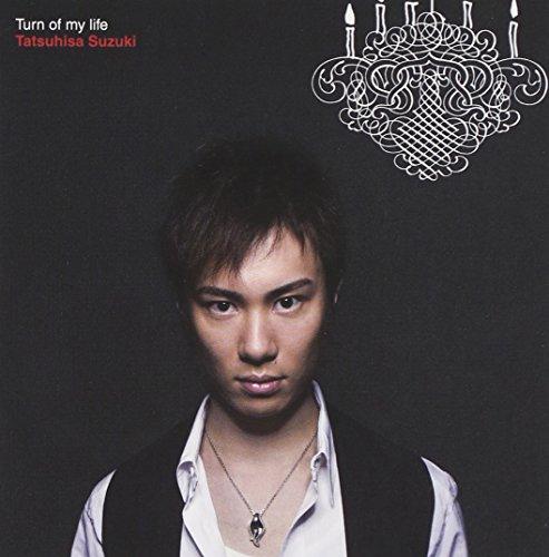 鈴木達央 / Turn of my life
