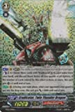 Cardfight!! Vanguard TCG - Eradicator, Twin Thunder Dragon (FC02/014EN) - Fighter's Collection 2014